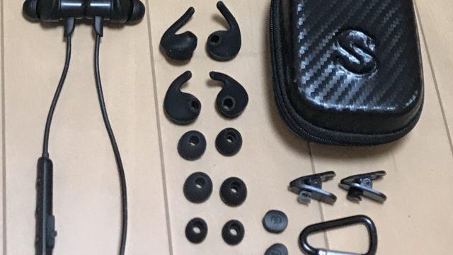 soundpeats(q35 pro)の口コミは?使用感の感想も