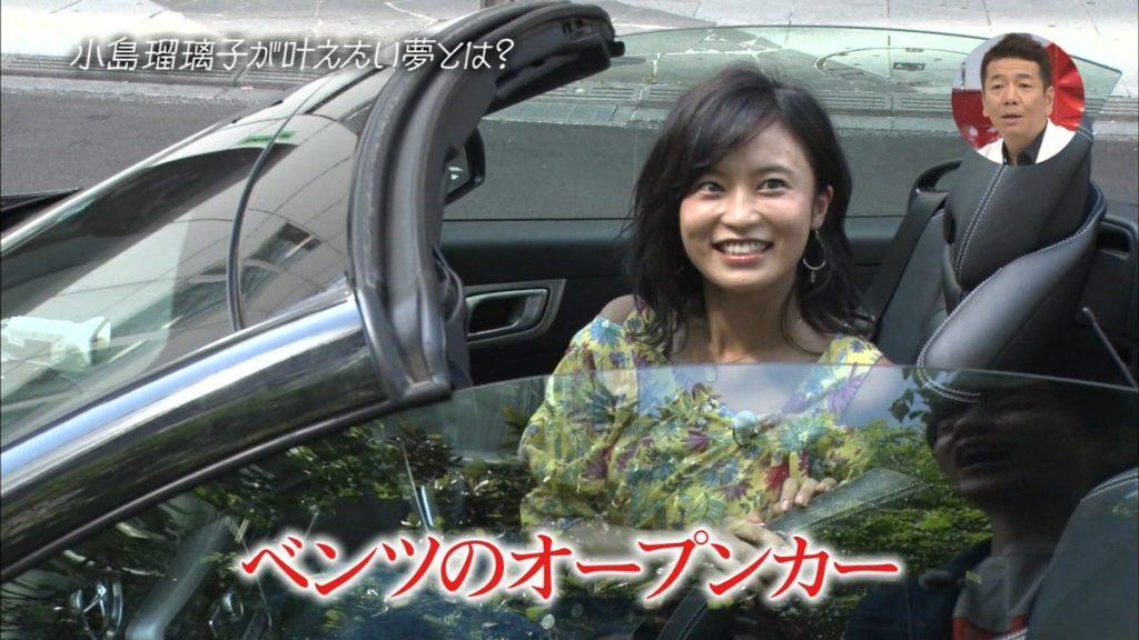 小島瑠璃子(こじるり)は車が趣味?運転姿やエピソードを紹介!