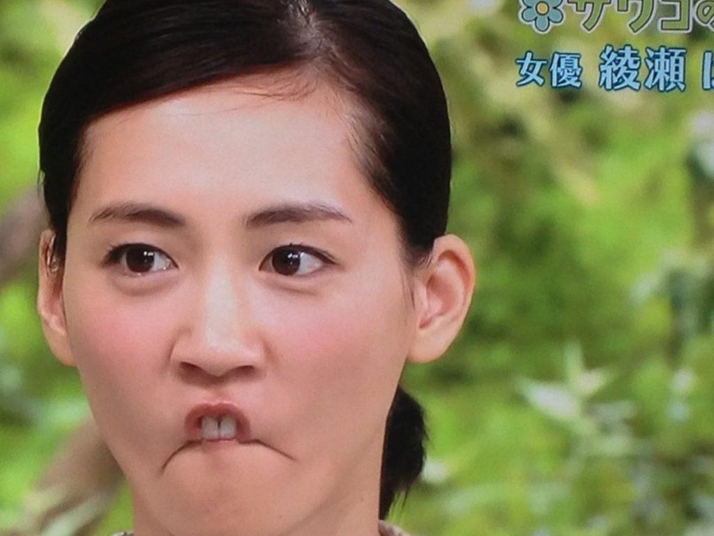 綾瀬はるかのモノマネ「うさぎ」のやり方は?顔画像も紹介!