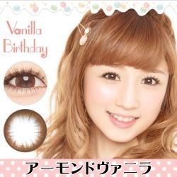 小倉優子の視力は?メガネ姿画像やブランドも調査!普段はコンタクトなの?8
