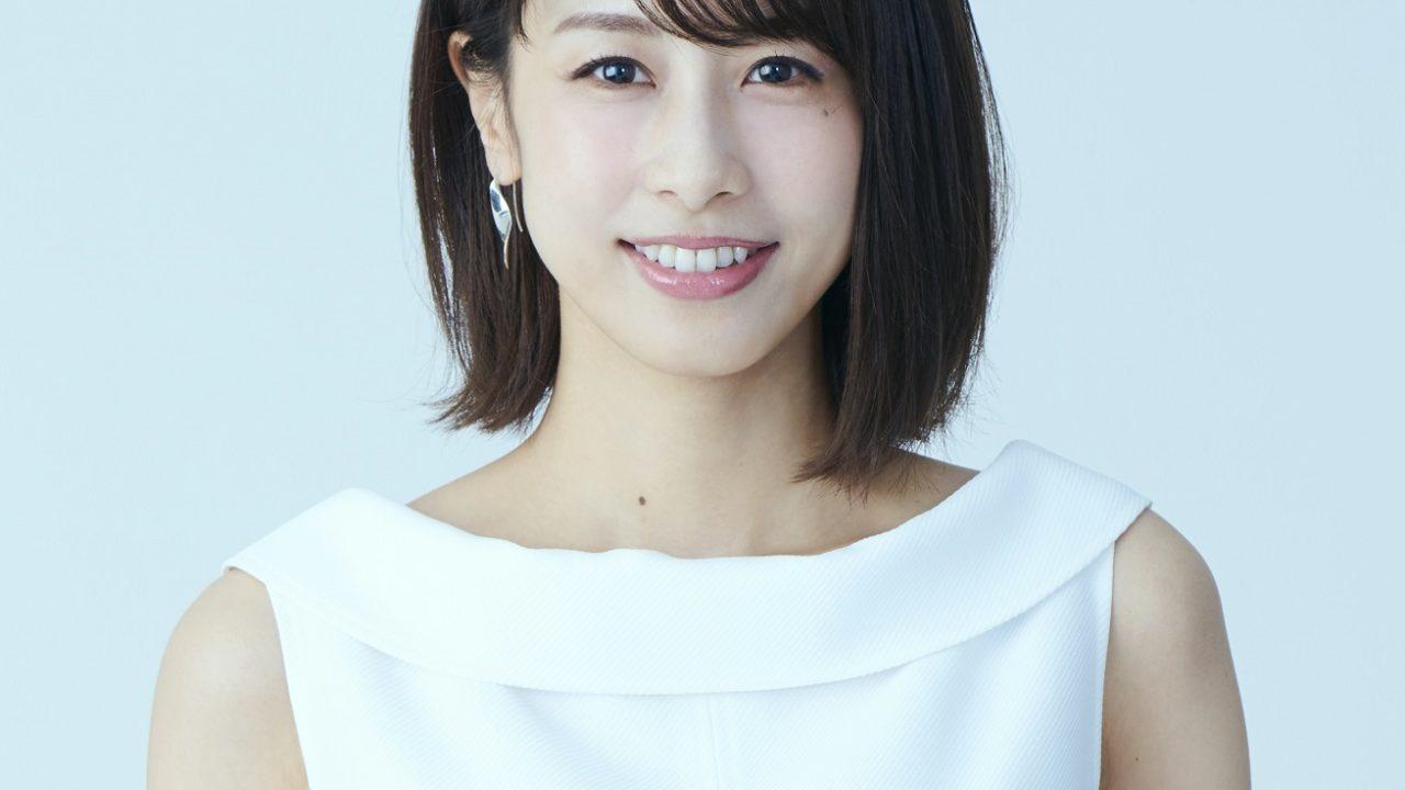 加藤綾子2019