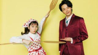 美食探偵(ドラマ)の小林苺役の女優は誰?名前や演技力についての世間の声を紹介