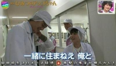 吉川愛(12歳)に岡田将生が告白!?現在の関係は彼氏・彼女なの?